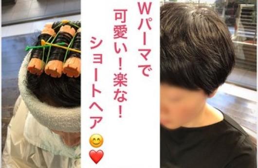 【前髪】と【つむじ】