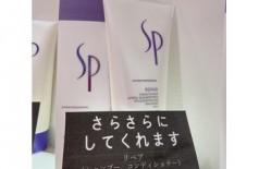 SPシリーズの私的オススメ!★★(^^)